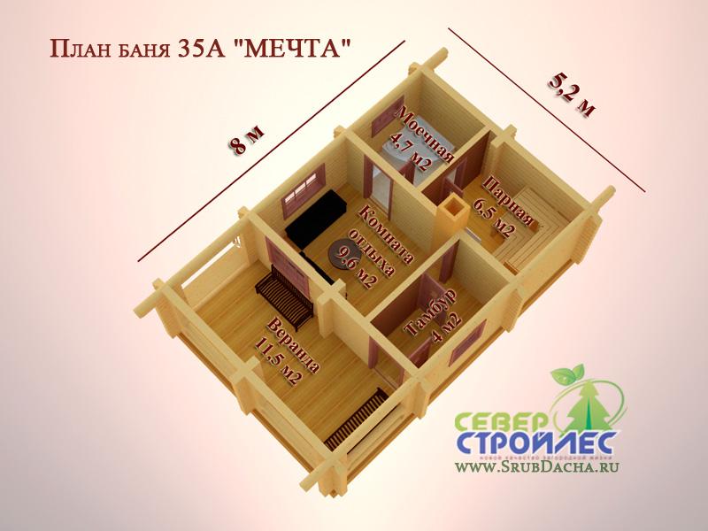 http://www.srubdacha.ru/uploads/shop/45_0.jpg